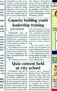 AT FEATURE ON CAPACITY BUILDING