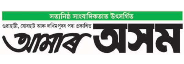 AMAR ASOM FEATURE